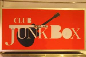 CLUBJUNKBOX仙台の看板