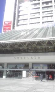 Nakano Sun-plaza