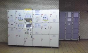 大須観音駅のコインロッカー1
