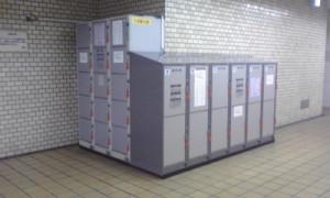 大須観音駅のコインロッカー2