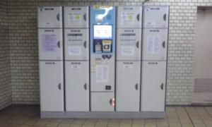 大須駅のコインロッカー3